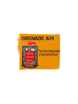AT4 Grenade