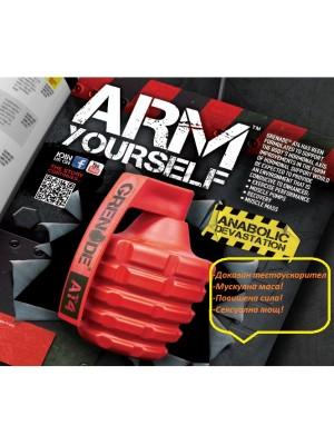 Grenade AT4 тестостимулатор