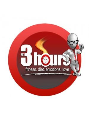 VIP Фитнес треньор + Хранителен и Тренировъчен план