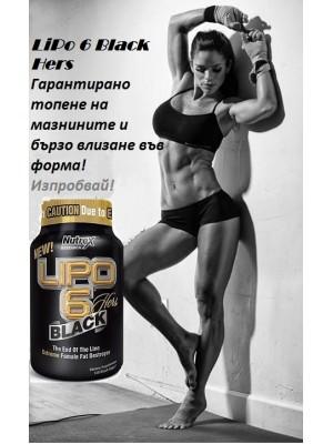 Lipo 6 Black Hers / Липо 6 Блек / най-добрият фет-бърнър за жени